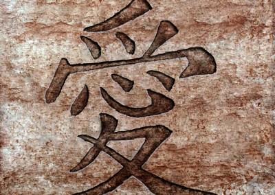 Symbol02