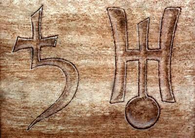 Symbol26