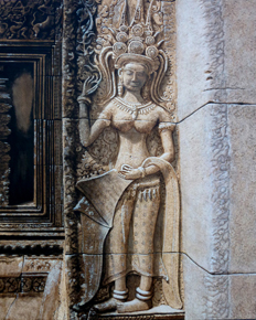 Small-KHMER-88